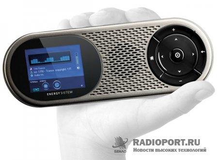 Современный многофункциональный радиоприемник - Stream Radio