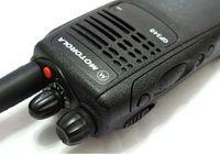 РАДИОВНИМАНИЕ Носимая радиостанция Motorola GP340  GP