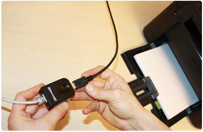 активный USB удлинитель ?