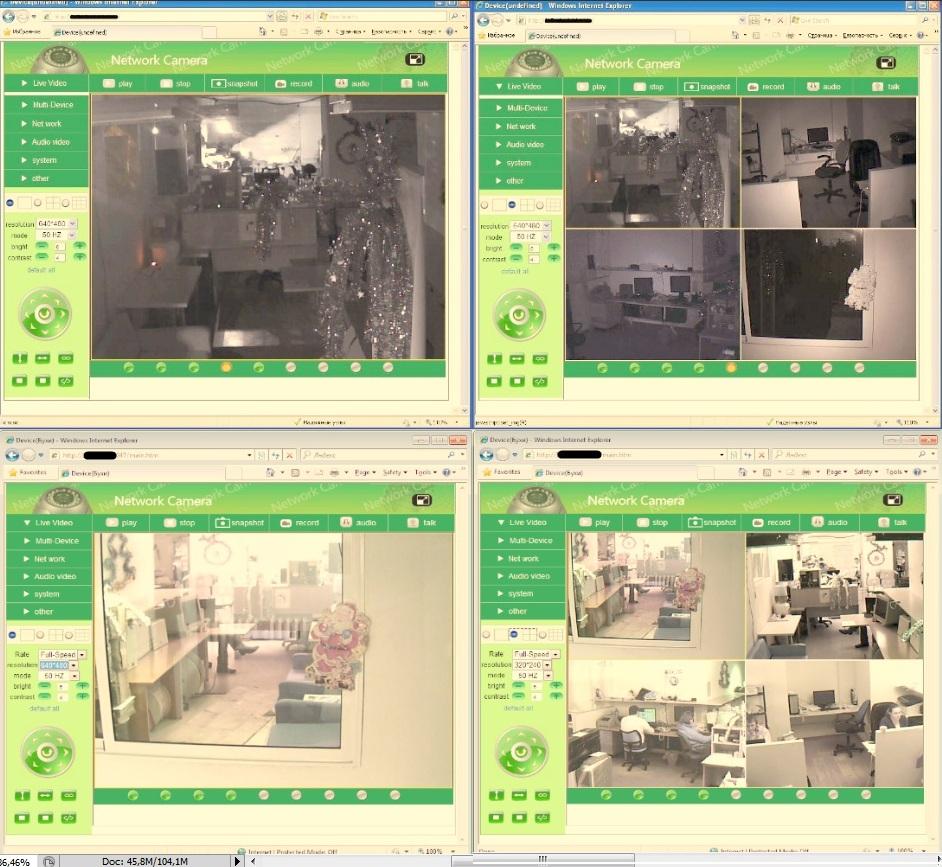 скачать программу для айпи камеры на русском - фото 9
